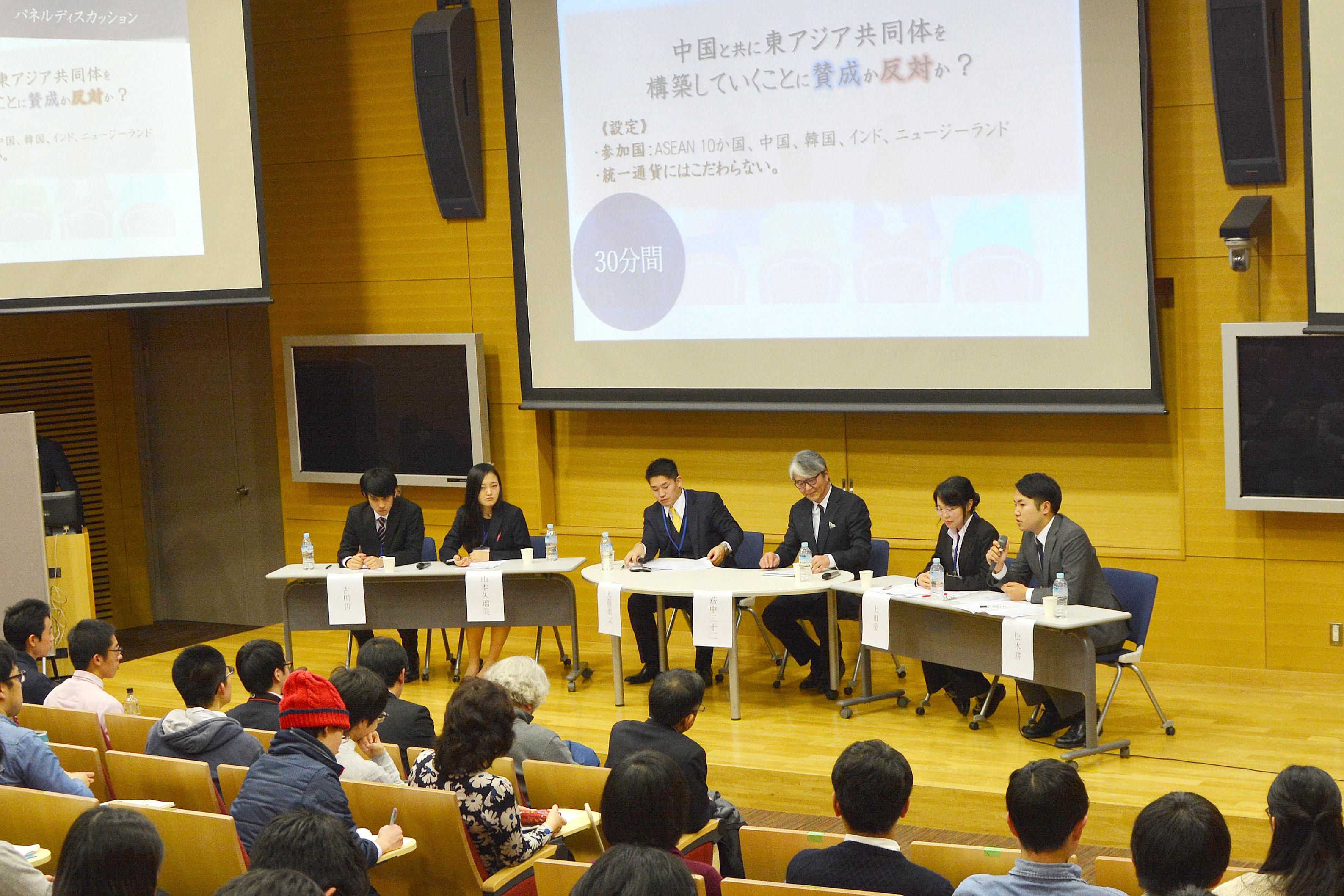 薮中塾グローバル寺子屋の公開イベント