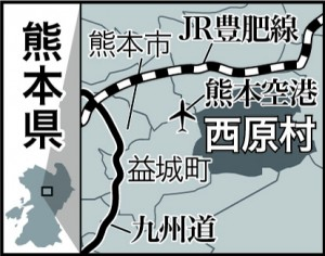 map_nishihara