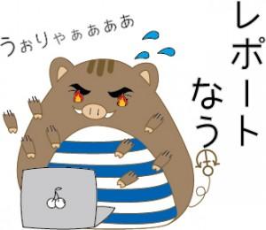 岩佐さんが制作したLINEスタンプ(提供=生協学生委員会)
