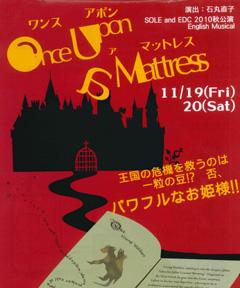 S.O.L.E、神女院大と2年ぶりの秋公演