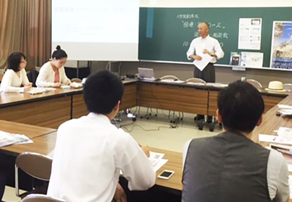 【3・4月号掲載】大学院 国連・外交コース設置