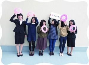神戸女子大学おふろ部の部員(提供写真)