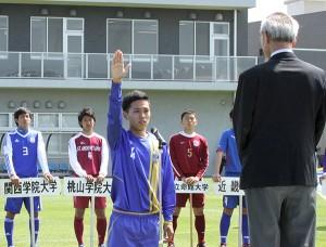 開会式で選手宣誓をする阪南大主将の松下