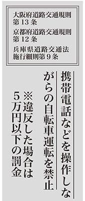 社文3面(特集) .indd